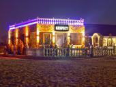 Отель Респект на пляже, ночная подсветка