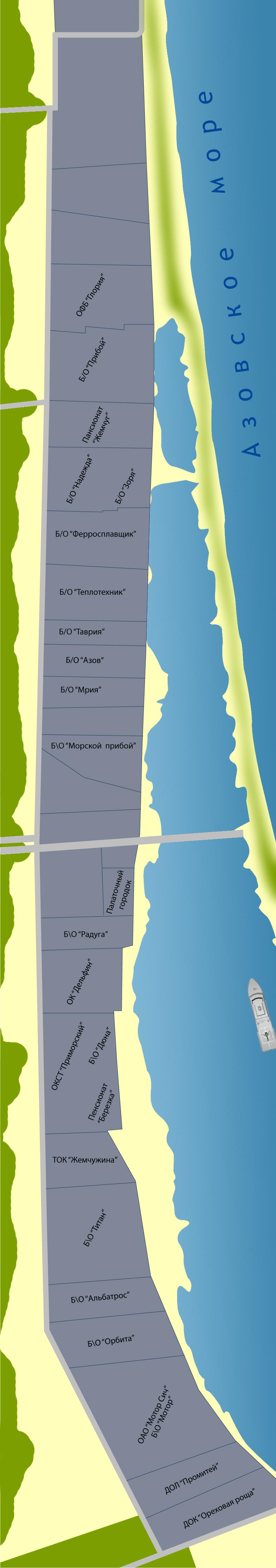 Карта Бердянска Подробная