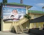 «ЦЕНТР Черномор»