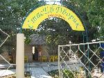Стасев дворик, база отдыха