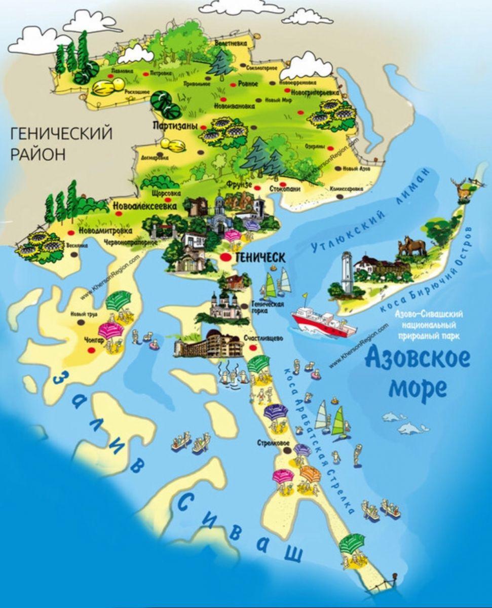 азовское море отдых карта картинки окрашивания